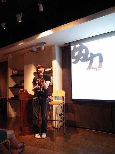 [pp7]第一位講員:奇摩酷玩摩人:Angela星小宇