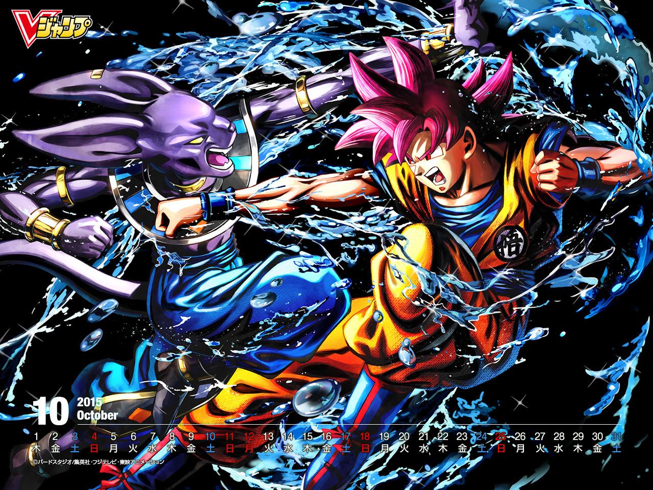 Fond Decran Anime Dbs