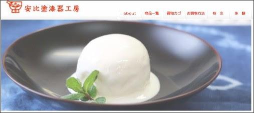 http://www.ashiro.net/~sikki/