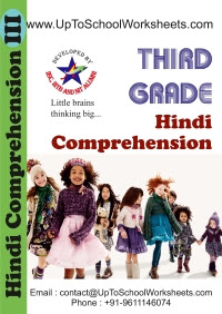 G3 Hindi Comprehension Worksheets Cbse Icse School Uptoschoolworksheets