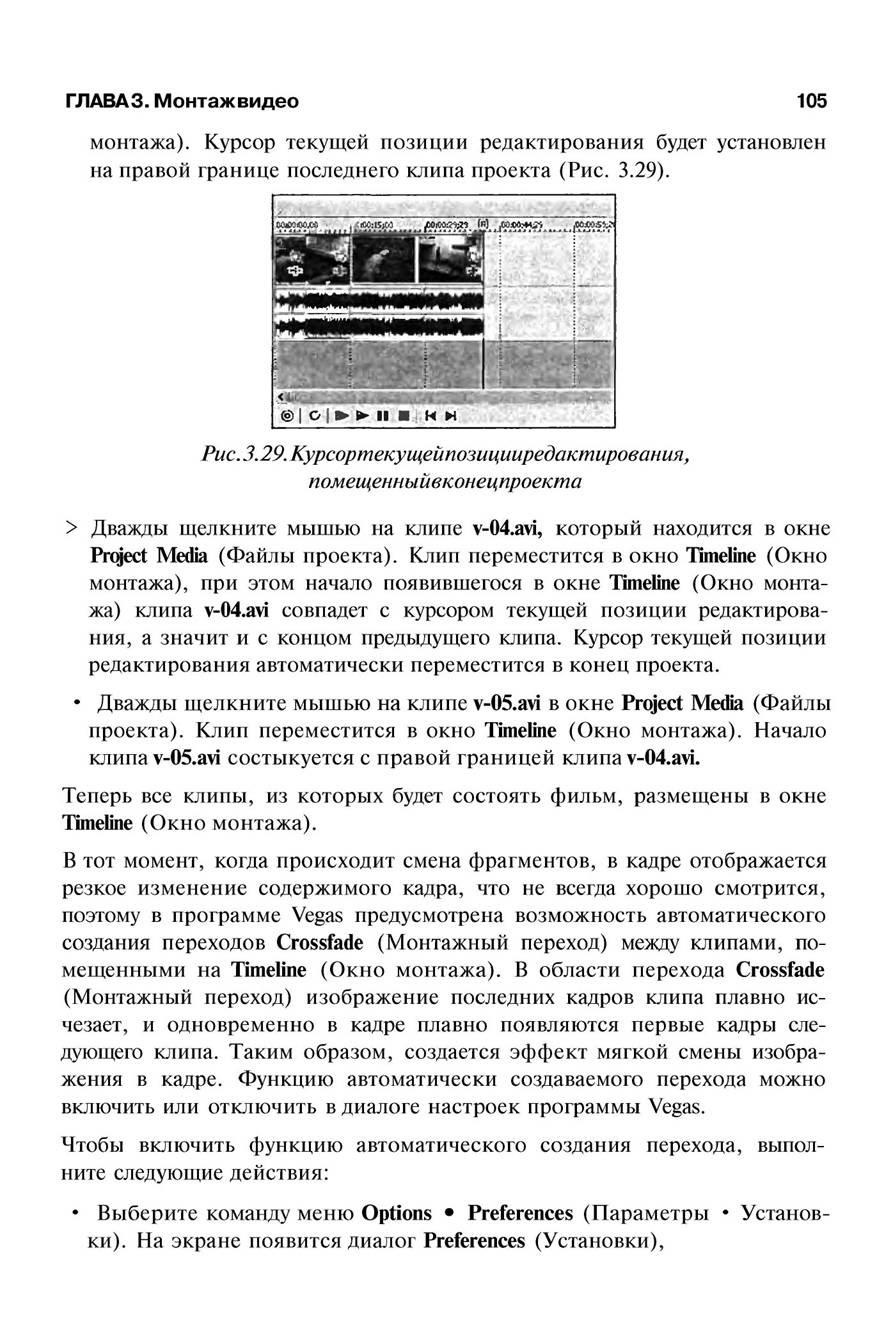 http://redaktori-uroki.3dn.ru/_ph/13/793501612.jpg