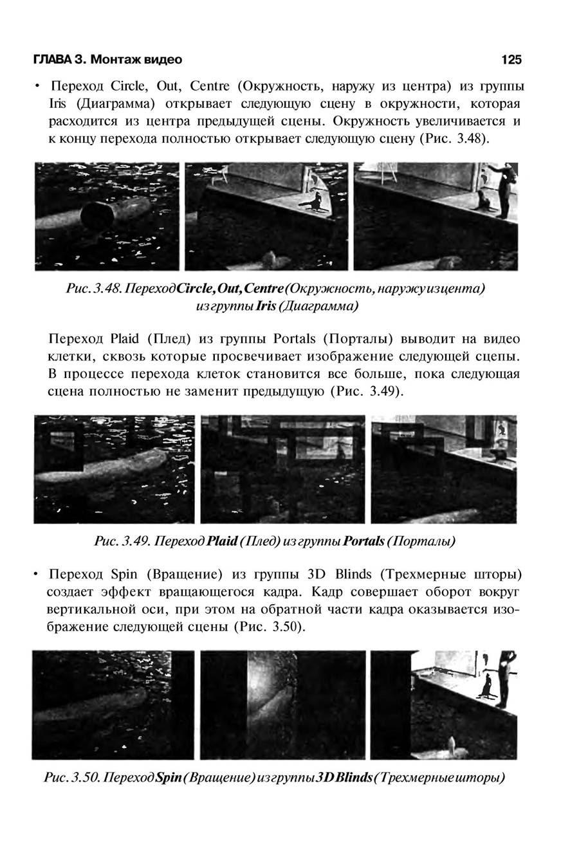 http://redaktori-uroki.3dn.ru/_ph/13/183684974.jpg