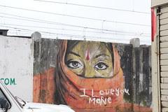 Zindagi Bhar Nahin Bhulegi Vo Barasaat Ki Raat Ek Anjaan Haseena Se Mulaakaat Ki Raat by firoze shakir photographerno1