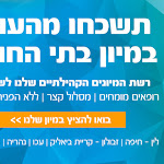 מכבי חיפה השיקה את חולצת המשחק הרשמית לעונת המשחקים 2019/2020 | חי פה - חדשות - חי פה - חדשות חיפה