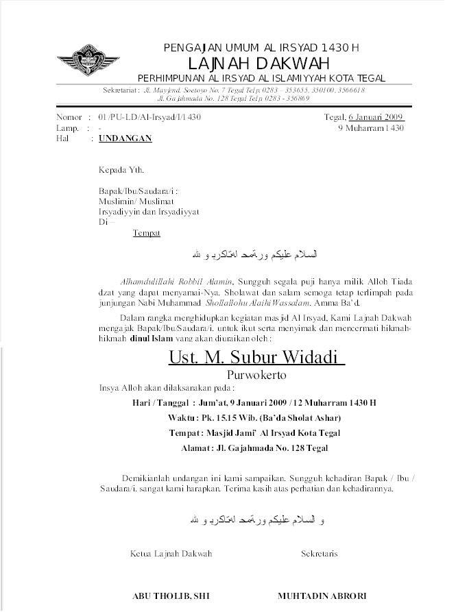 contoh surat undangan pengajian maulid nabi contoh isi