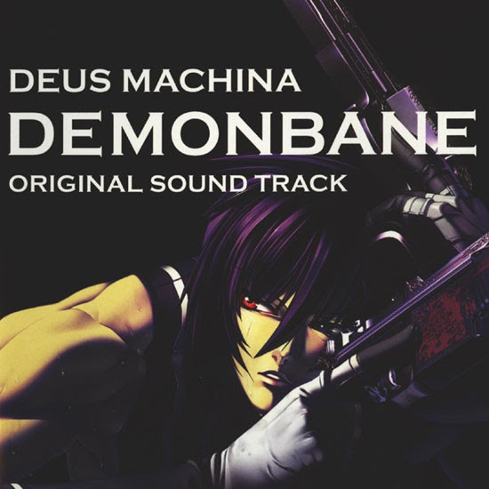 deus machina demonbane pc free download pc game full