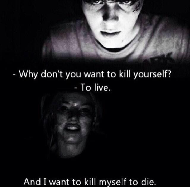 Suicidas em suicide room!