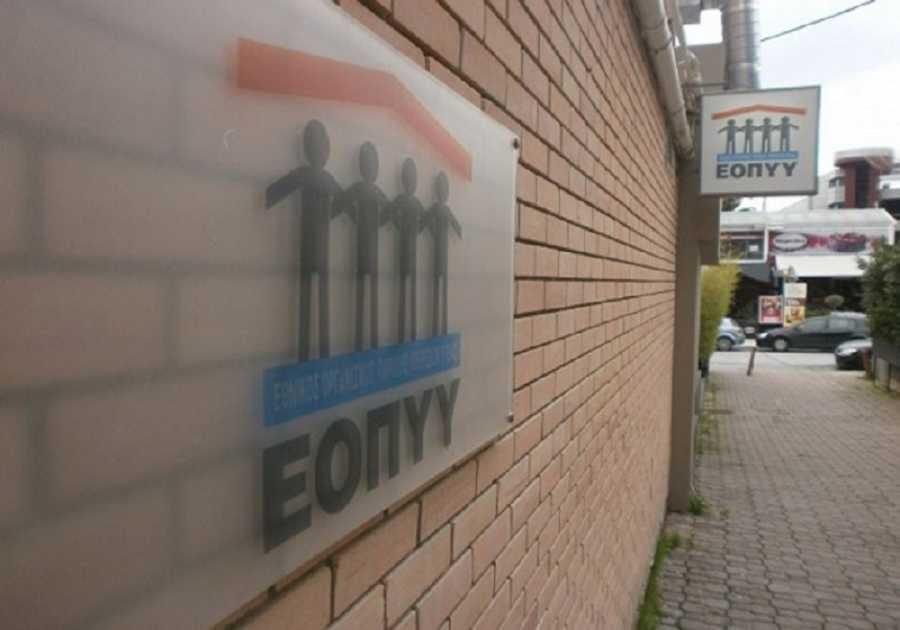 Σαλμάς: Ο ΕΟΠΥΥ δεν έχει ζημιωθεί ούτε ένα ευρώ από τις διαγνωστικές αρθροσκοπήσεις