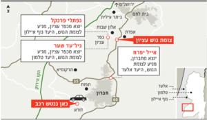 מפת מרחב החטיפה