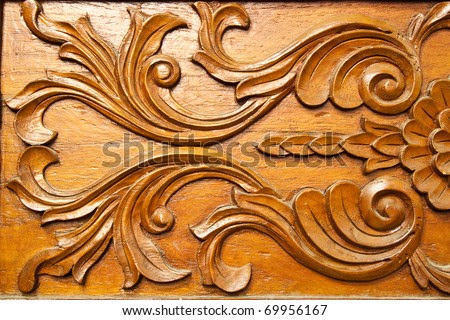 Thai Style Wood Carving Stock Photo 69956167 : Shutterstock