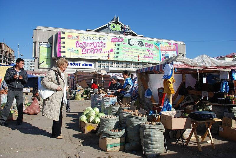 File:Market in Ulan Bator (Mongolia).jpg