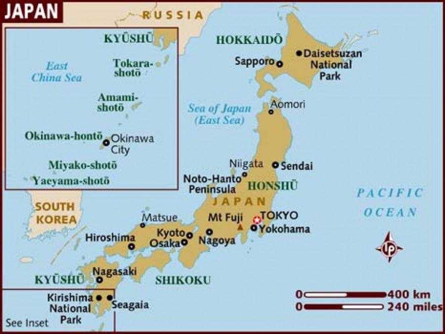 Ιαπωνία: Σεισμός 6,3 Ρίχτερ κοντά στις νότιες ακτές της νήσου Χονσού