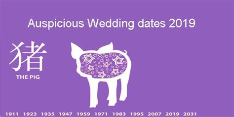 auspicious wedding date Archives   bestgiftsforwedding