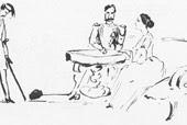 Светская сцена. Рисунок М. Ю. Лермонтова. 1840—41 г.