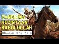 Kisah pemuda kesayangan Rasulullah shalallahu alaihi wasallam
