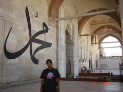 Di Bhg Luar Old Mosque, Edirne, Turkey