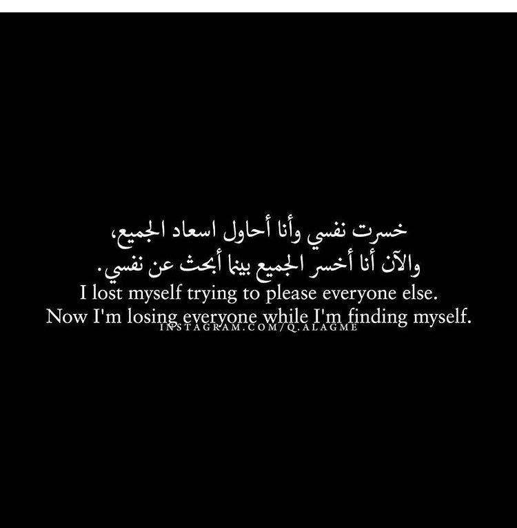 كلام عن الحياة بالانجليزي مترجم بالعربي Aiqtabas Blog