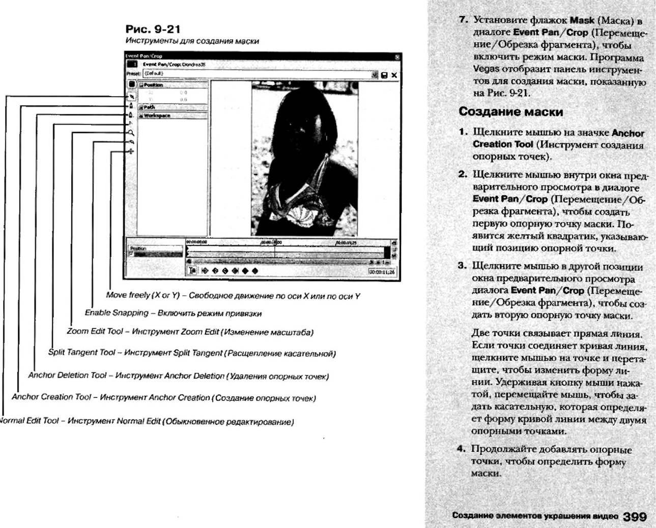 http://redaktori-uroki.3dn.ru/_ph/12/751668280.jpg