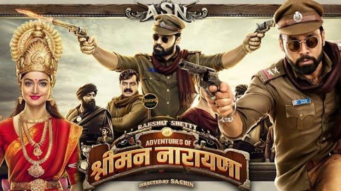 Adventures of Srimannarayana Full Movie in Hindi Dubbed Download Filmyzilla