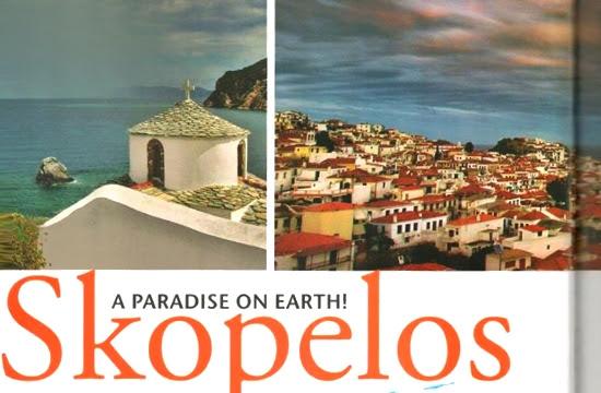 Η Σκόπελος στο περιοδικό Pelagos της Hellenic Seaways