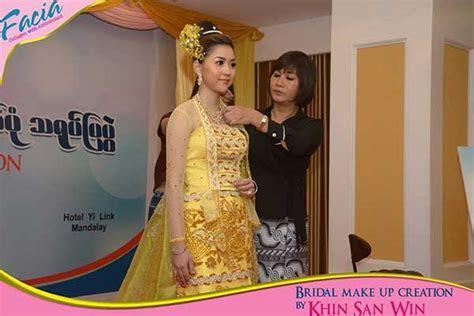 BRIDAL MAKE UP CREATION BY KHIN SAN WIN ? Zifam Myanmar