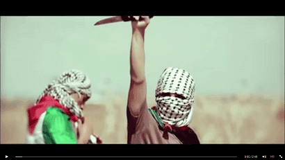 Abu Wadih Duheir - video screenshot knife in air