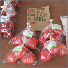 35 Momotaro sweet potatoes END