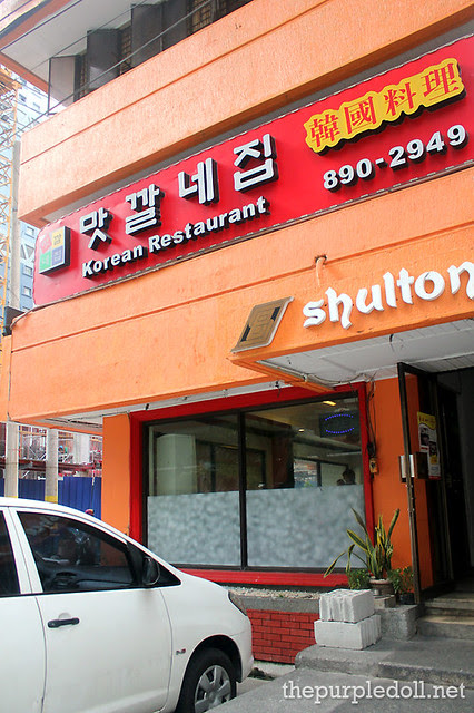 Matgalne Korean BBQ Restaurant