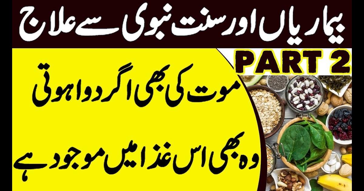 csípő zsírvesztés az urdu-ban Cialis zsírégetést