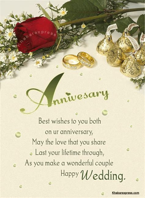 Happy Anniversary Best Wishes To You Both Pictures, Photos