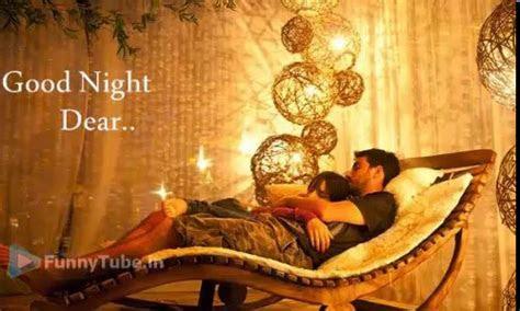 whatsapp video romantic hindi good night