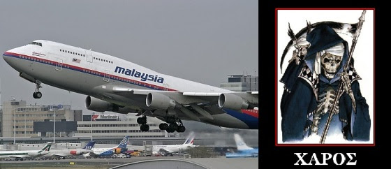 malaysia-airlines-b747-400