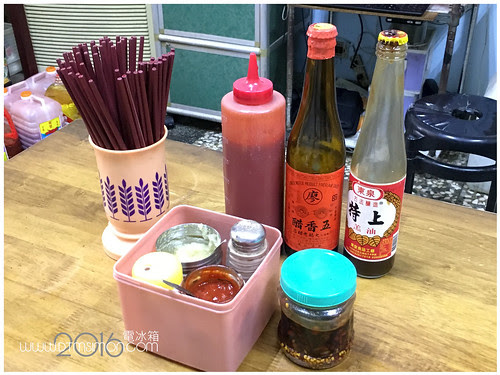阿珠麵店二訪04.jpg