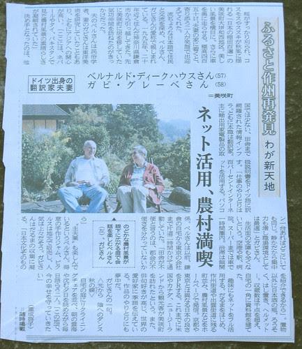 01 local newspaper