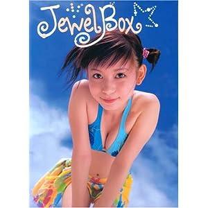 JEWEL BOX―中川翔子写真集