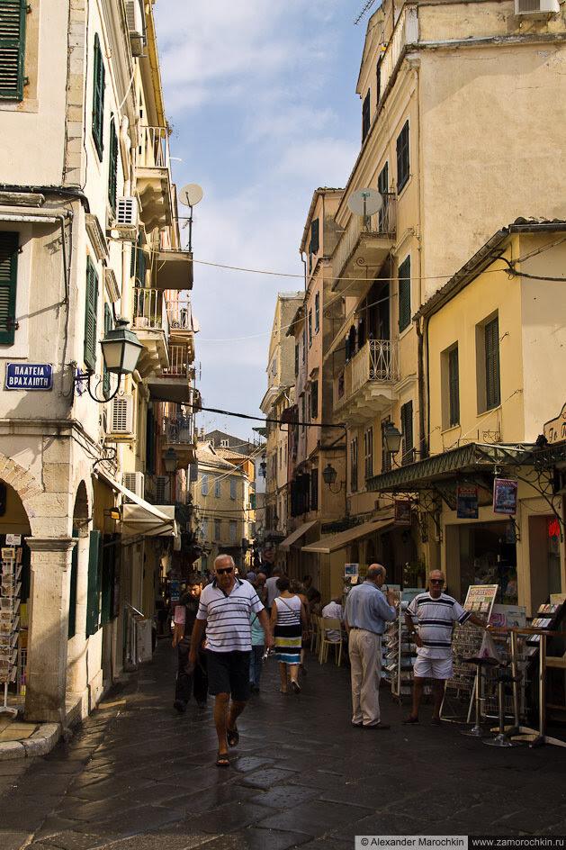 Пешеходная улица в исторической части Керкиры