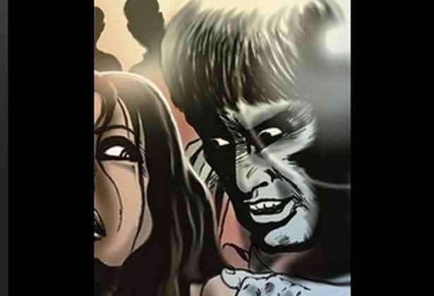 Photo - गुस्से का अंजाम बलात्कार