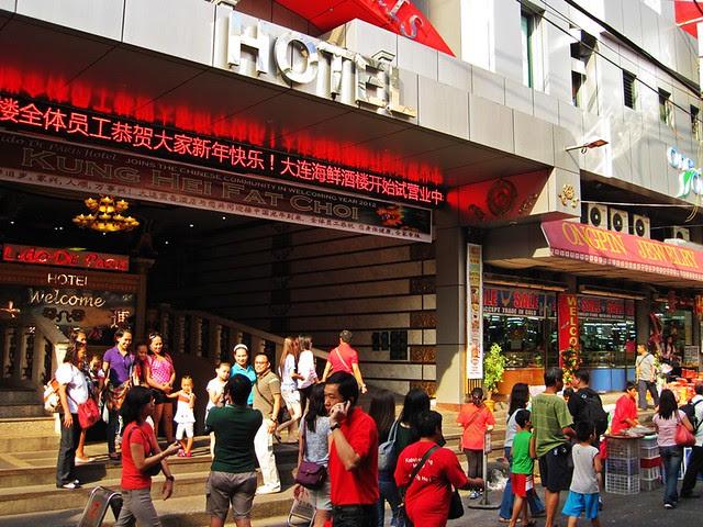 Chinese New Year 2012_2
