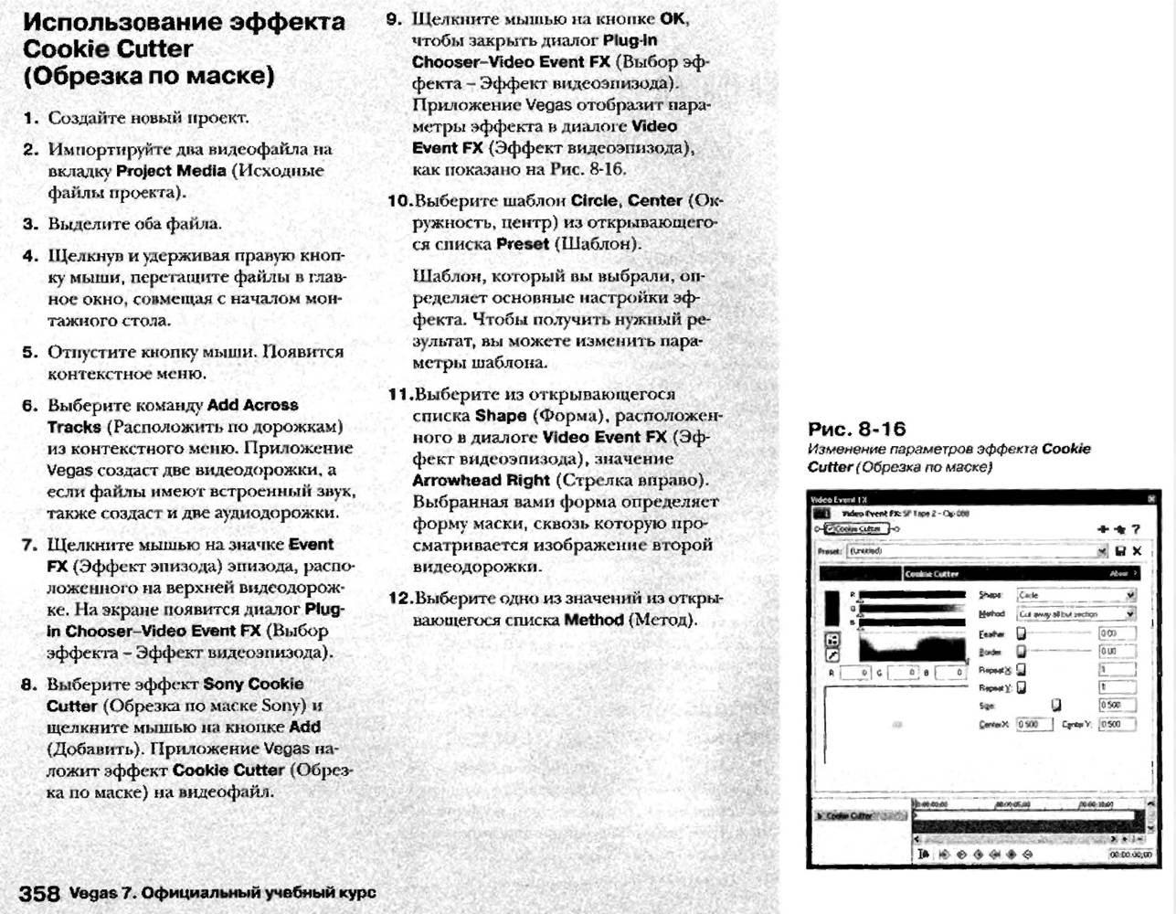 http://redaktori-uroki.3dn.ru/_ph/12/506570122.jpg