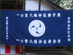 01 Wadakita Aki Matsuri .. Till Nr. 35