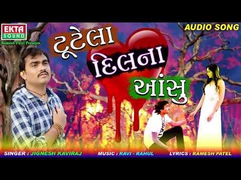 Jignesh Kaviraj Bewafa Song | Tutela Dilna Aansu | Latest