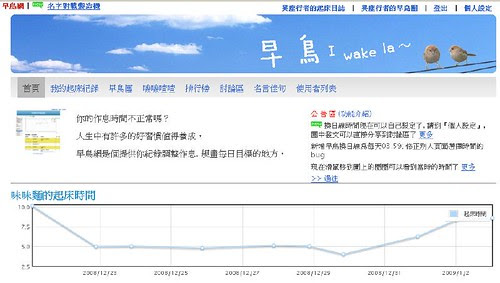 iwake-01