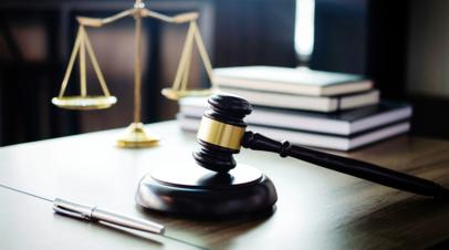 В Госдуме предложили увеличить штраф за оскорбление судей