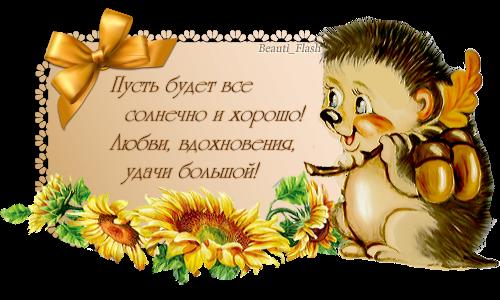 4303489_aramat_0T02 (500x300, 261Kb)