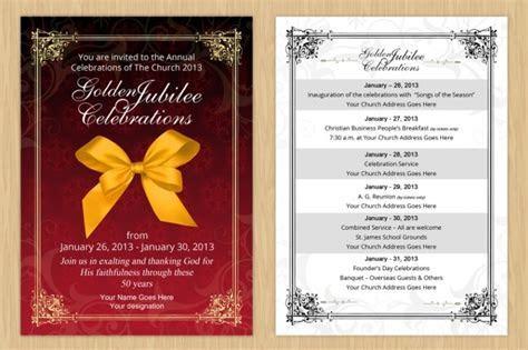 25  Beautiful Anniversary Invitation Card Designs