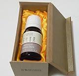 【送料無料】雲南原産の精油(アロマオイル) ~金木犀(キンモクセイ)~10ml 箱入り