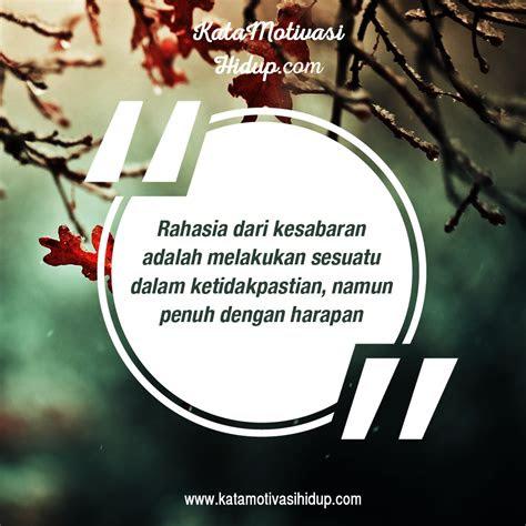 kata mutiara islam tentang sabar katakatamutiaraco