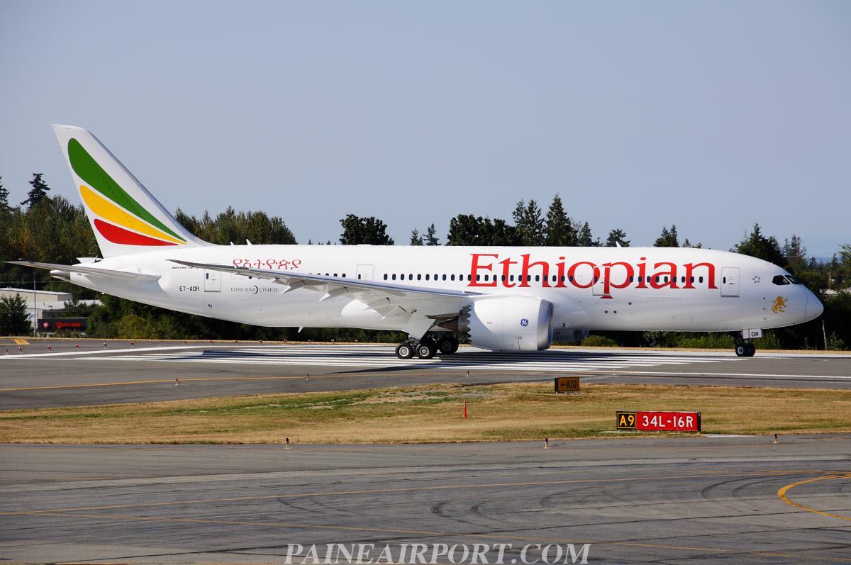 Ethiopian Airlines second B787 'ET-AOR'