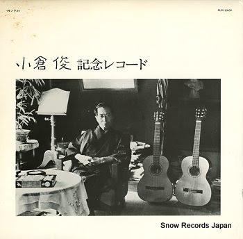 OGURA, SHUN kinen record