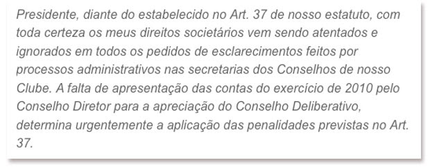 Trecho carta delair dumbrosck impeachment patricia amorim (Foto: Blog Renato Mauricio Prado / Jornal o Globo)